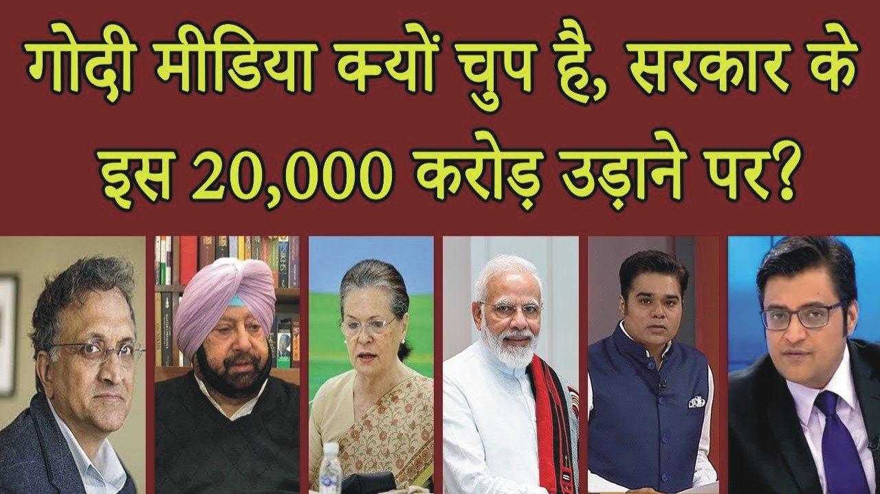Central vista 20,000 project crore