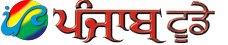 Punjab Today Logo