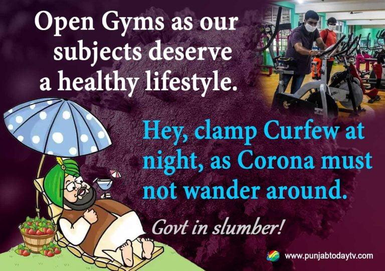 Gym Curfew